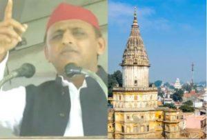 यूपी पंचायत चुनाव: अयोध्या में सपा को भाजपा के मुकाबले बंपर सफलता, 17 जिला पंचायत सीटें जीतीं