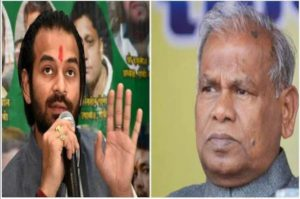 Bihar: बंद कमरे में तेजप्रताप और मांझी की 30 मिनट मुलाकात, फिर लालू को फोन, बढ़ी सियासी हलचल